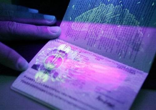 passport_big