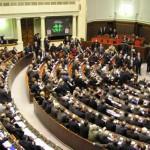 Рада проголосовала за Кабмин. Список министров