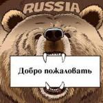 Женская доля Украины часть 2